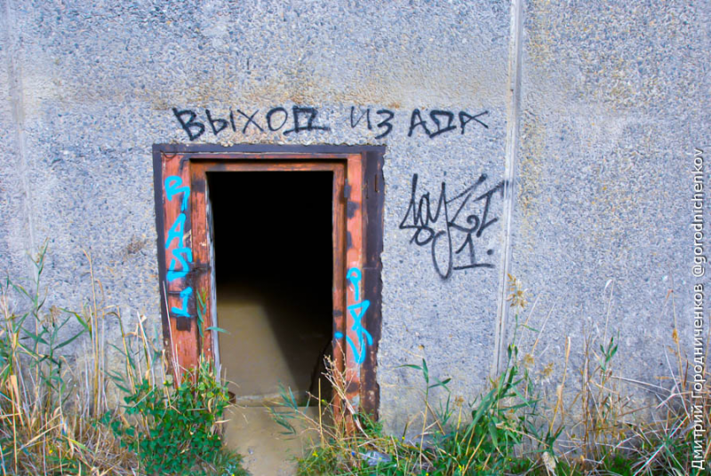 Вход в здание крымской аэс