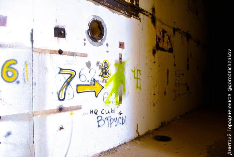 Мало осталось стен без граффити