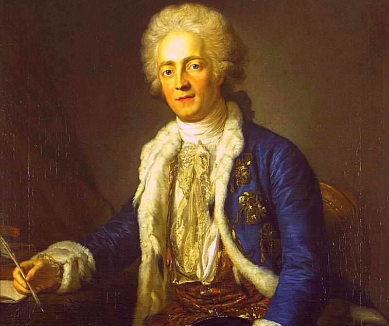 Отец Зинаиды - князь Никита Белосельский-Белозерский