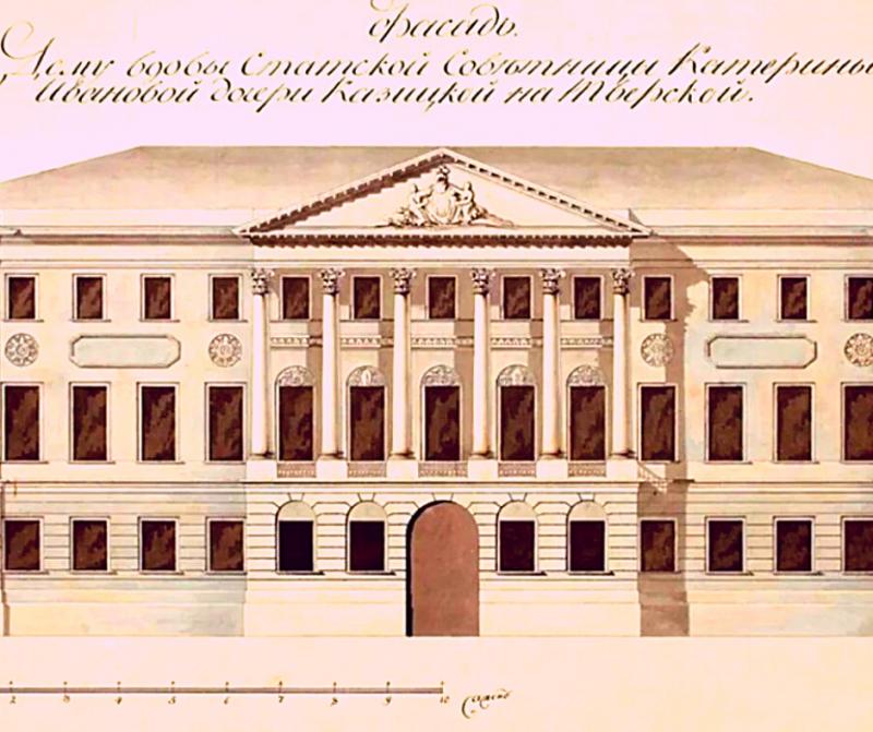 Проект особняка на Тверской, 14, где жила Волконская  Смотрите галерею по стрелке справа