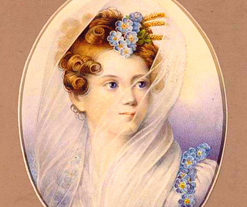 Зинаида Александровна