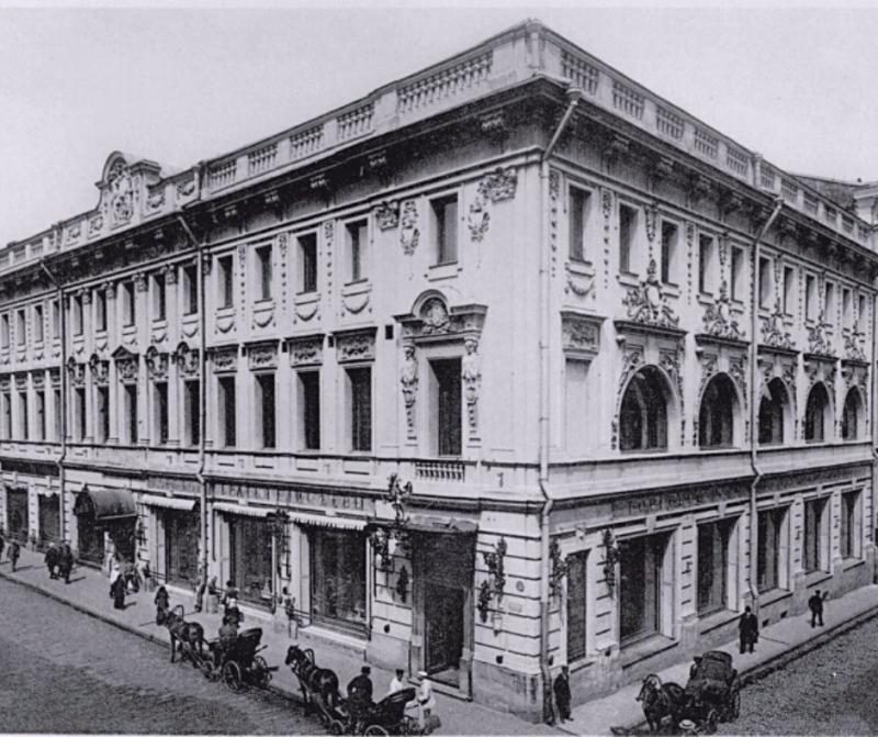 Особняк на Тверской улице, 14. Здесь сейчас находится Елисеевский магазин.